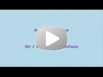 Pediatric chest film reading - Dr Mamdouh Mahfouz